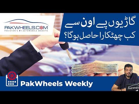 Toyota Yaris Price Increased | Honda City 7th Gen | Honda Civic 11th Gen | PakWheels Weekly