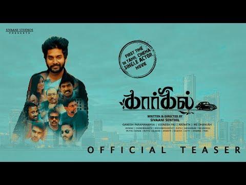 Kargil Trailer
