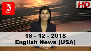 News English USA 18th Dec 2018
