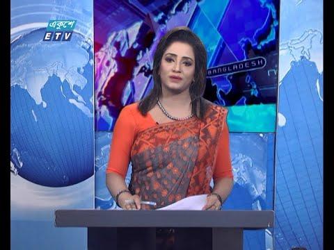01 AM News || রাত ০১টার সংবাদ || 22 April 2021 || ETV News
