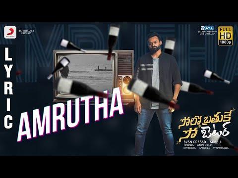 Solo Brathuke So Better - Amrutha Lyrical Video Song