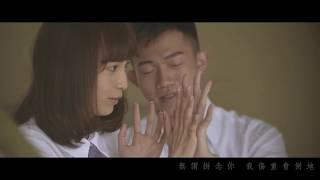 E-kids 終止戀愛 MV