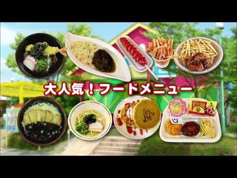 ④レストランショップ