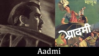 Aadmi 1938 Hindi Film