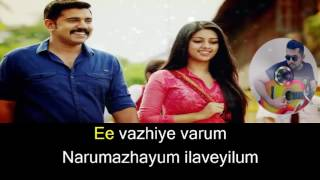 Pookkal Panineer Karaoke with lyrics