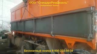 Ремонт кузова КАМАЗ