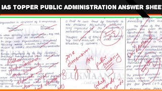 UPSC TOPPER PUBLIC ADMINISTRATION ANSWER SHEET COPY PDF DOWNLOAD