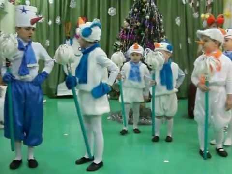 Танец снеговиков :-)