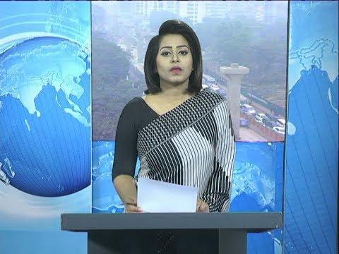 09 AM News || সকাল ৯টার সংবাদ || 29 January 2020 || ETV News