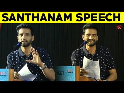 Santhanam Funny Speech At A1 Press Meet | Accused No 1 | Johnson K | Motta Rajendran |#Nettv4u