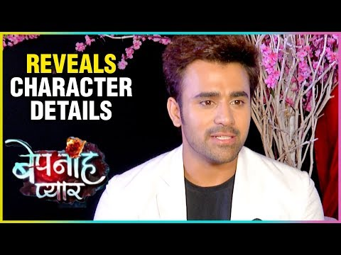 Pearl V Puri REVEALS His Character Details in New