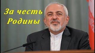 """Иран """"опустил"""" МОК и защитил своих олимпийцев от унижения"""