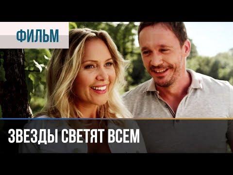Смотреть          Алексей Шутов