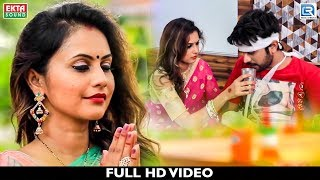 Tame Mara Manma Vasel Chho - Chini Raval - New Love Song - Full Video - Trupti Gadhvi
