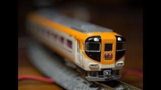 GMグリーンマックス近鉄12410系新塗装・喫煙ルーム付き