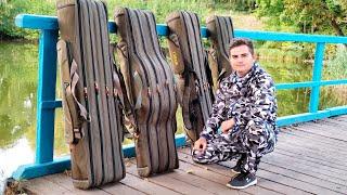 Чехол для удилищ mikado 2 секционный 140 см камуфляжный