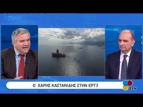 Ο Χάρης Καστανίδης στην ΕΡΤ3 | 21/02/2020 | ΕΡΤ