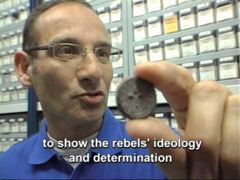 אוצר הזהב העתיק והגדול של ישראל