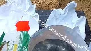 Средство для сильной ржавчины очистка