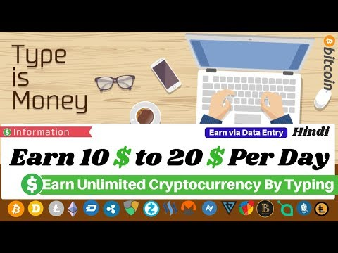 10 Per Day Earn Cryptocurrency By Typing Earncrypto Earn Via Data -