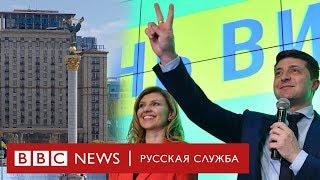 Как изменится Украина при президенте Зеленском? Спецэфир из Киева