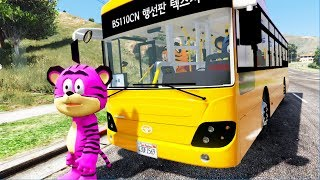 Simple kids songs - Cartoon Tiger drive a bus and pick up customer in City - Kzone