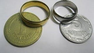 как сделать кольцо из копейки (монеты)