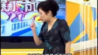 非關命運:女人撒嬌才是王道?(1/6) 20101111