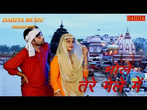 Download Dahiya Bhakti Sagar Video 3GP Mp4 FLV HD Mp3 Download