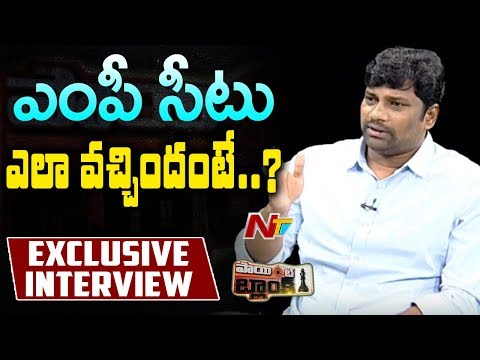 TRS MP Balka Suman Exclusive Interview | Point Blank