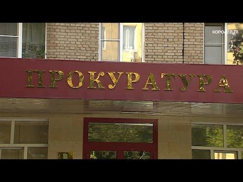 Жительнице Королёва незаконно перестали платить пенсию по потере кормильца