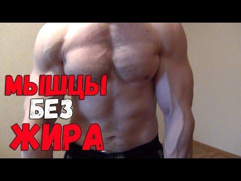Как похудеть за неделю с видео