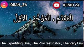 name of allah songs - TH-Clip