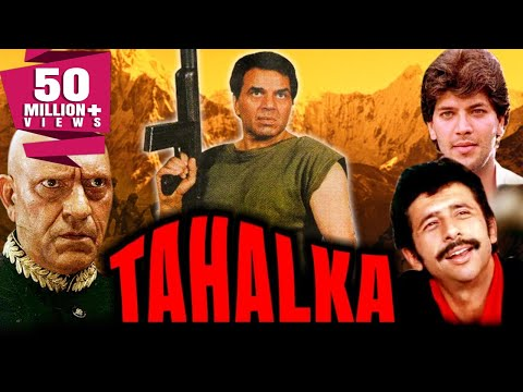 Download Tahalka (1992) Full Hindi Movie | Dharmendra, Naseeruddin Shah, Aditya Pancholi, Amrish Puri HD Mp4 3GP Video and MP3