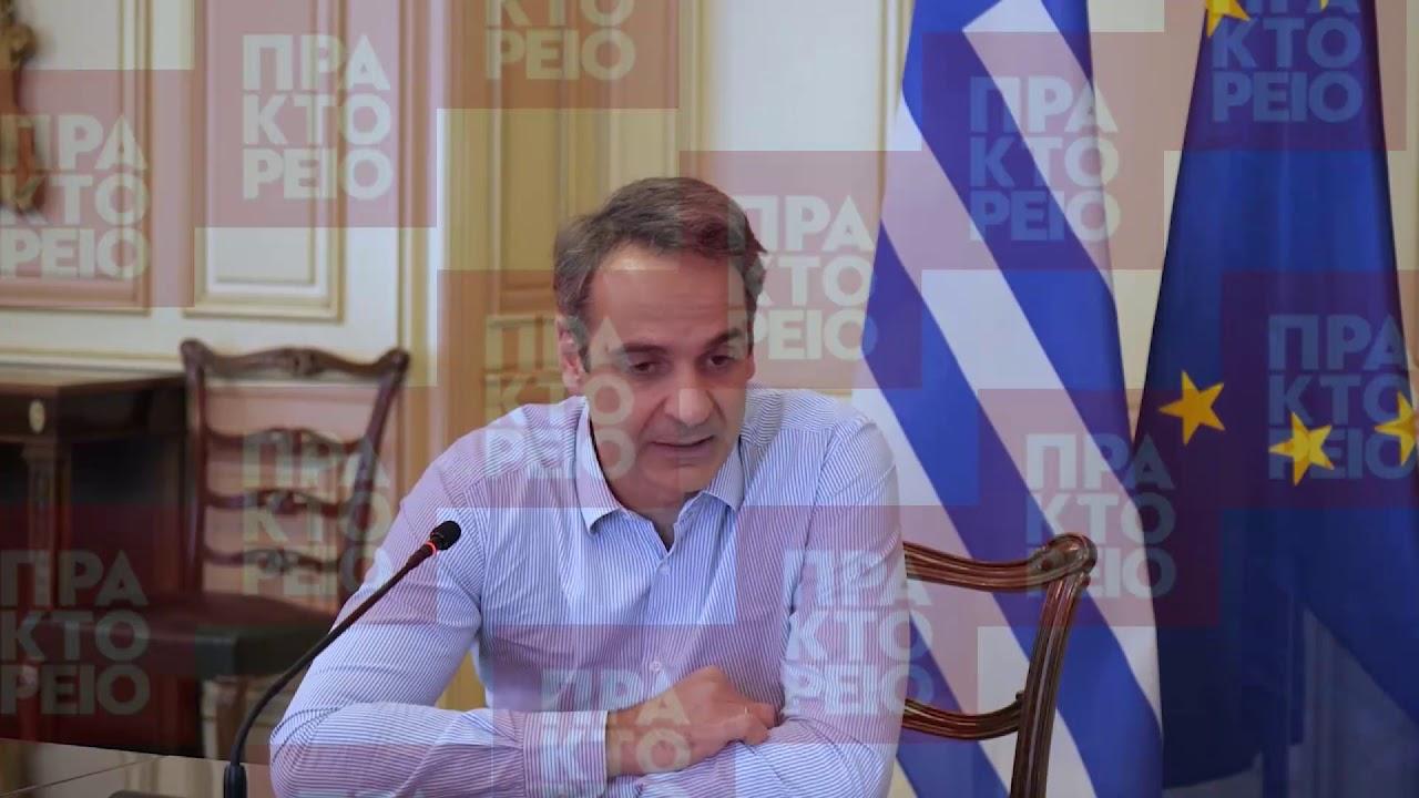 Τηλεδιάσκεψη του πρωθυπουργού με ομάδα Ελλήνων ερευνητών