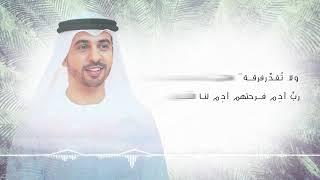 تحميل و مشاهدة يا عيد - أحمد بوخاطر Ahmed Bukhatir - Eid Nasheed MP3