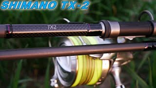 Удилище shimano tribal tx-2 13 intensity