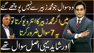 These 7 questions are missing in Muhammad Zubair's interview | Asad Ullah Khan