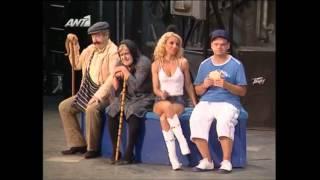 Markos Seferlis Super Deal (2007)