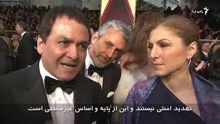 نایاک صدای مردم ایران نیست. لابی برای رژیم دستار بندان است!
