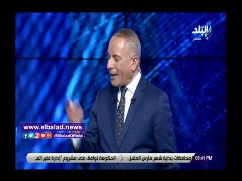ننتظر خبرا سارا.. أحمد موسى يطالب الحكومة بحذف إضافات الإخوان على رسوم الشهر العقاري