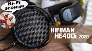 Hifiman HE400i 2020 обзор наушников