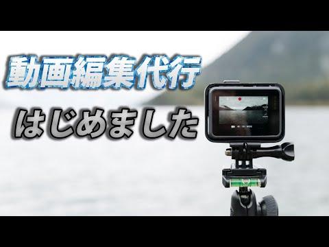 3,000円〜YouTubeの動画編集代行をします あなたのイメージする動画編集を行います イメージ1