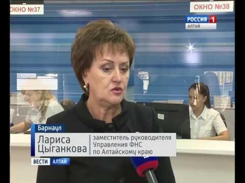 Почему в Алтайском крае повысился налог на недвижимость?