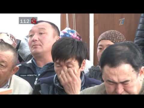 Апелляционную жалобу трех братьев, осуждённых за убийство, суд отклонил