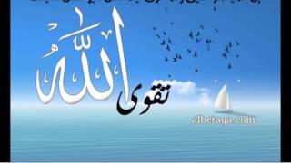 اغاني حصرية الله يراك حليمه بشير تحميل MP3