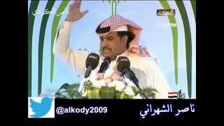 الشاعر الكبير عبدالرحمن بن بديع في شهران العريضة
