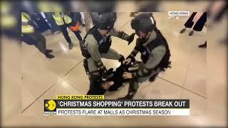 Hong Kong: Protests flare at malls ahead of Christmas season
