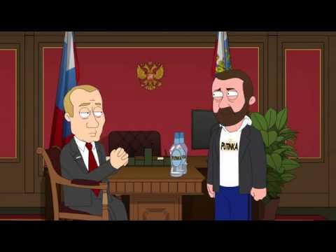 Шнуров у Путина