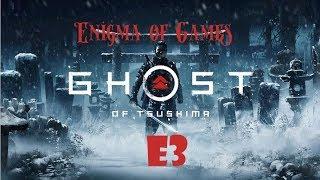 #GhostofTsushima: #E3: Призрак Цусимы Трейлер На Русском Самая ожидаемая Игра Enigma of Games
